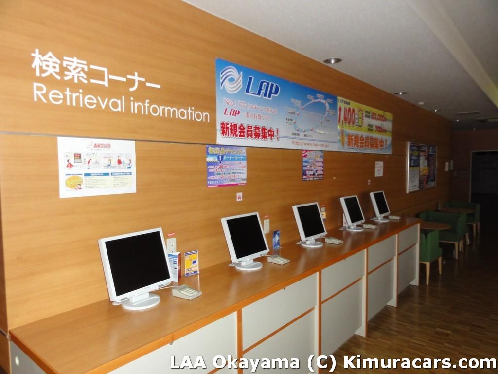 Художественный музей Хаясибара