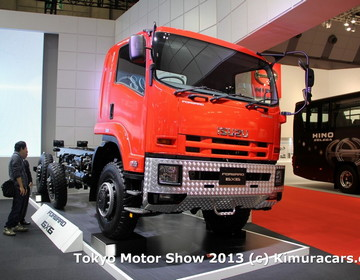 Isuzu Forward 6x6 фото