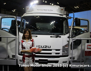 Isuzu Forward фото