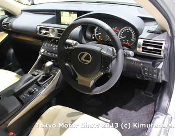 Lexus IS 300h фото