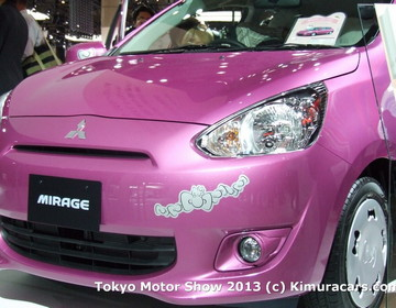 Mitsubishi Mirage Hello Kitty фото
