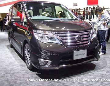 Nissan Serena Highway Star фото