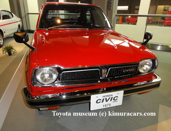 Honda Civic CVCC 1975 2